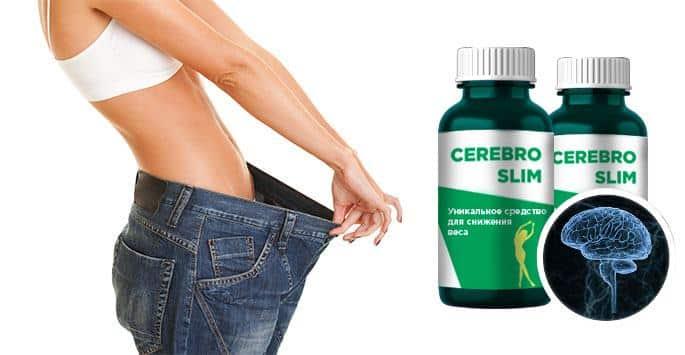 Средство для похудения Cerebro Slim