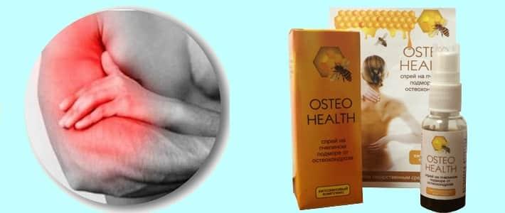 Спрей от остеохондроза Osteo Health