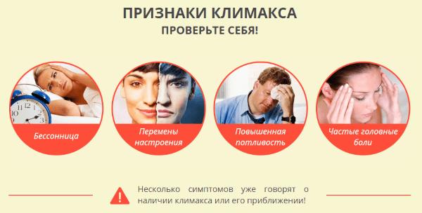 Stop Klimaks - капли от климакса: обзор, отзывы, купить, цена