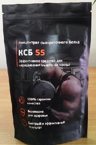 Состав КСБ 55