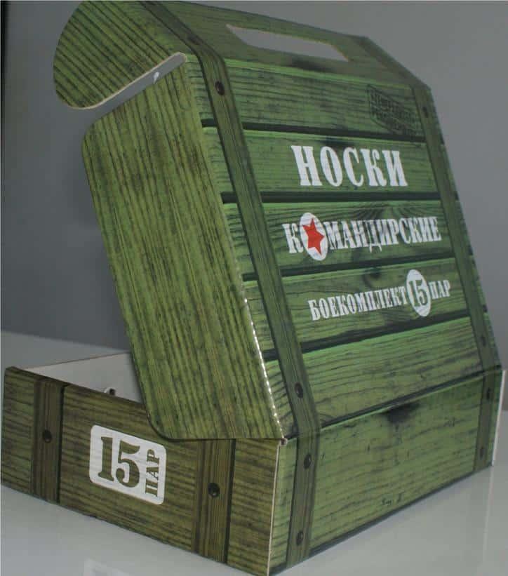 Носки в кейсе «Командирские» набор 15 пар