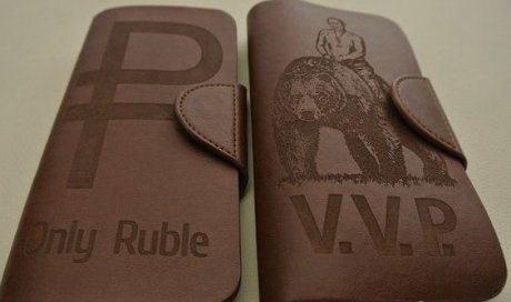 Мой обзор на портмоне с Путиным на медведе и Рублем