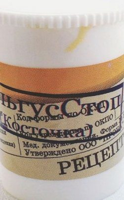 Применение крема Вальгусстоп