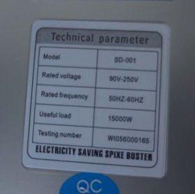 Как общаться с прибором по экономии электроэнергии Экономыч