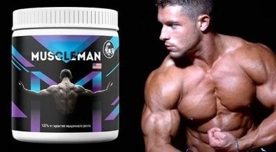 Приём добавки для роста мышц Muscleman