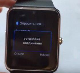 Характеристики часов Smart Watch GT08
