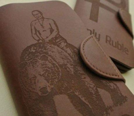 Мои впечатления о портмоне с Путиным и Рублём