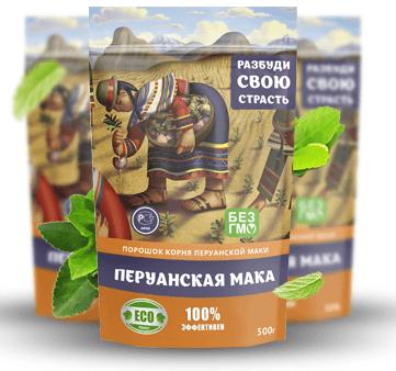 Перуанская мака