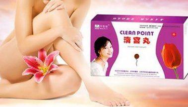 Китайские лечебные тампоны Clean Point и Beautiful Life