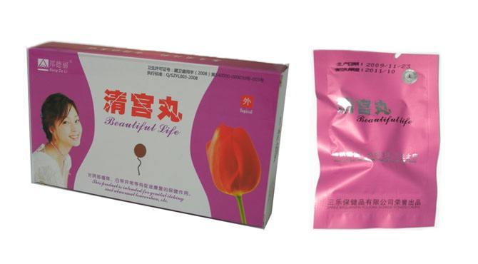 Китайские лечебные тампоны Beautiful Life и Clean Point