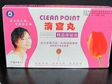Мой обзор на китайские лечебные тампоны Clean Point и Beautiful Life