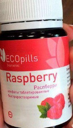 Мой обзор на конфеты для похудения Eco Pills Raspberry