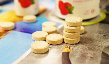 состав конфет для похудения Eco Pills Raspberry