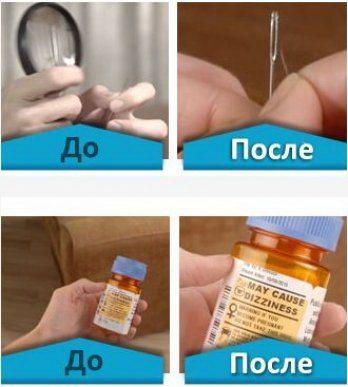 Как использовать очки Zoom HD