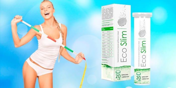 EcoSlim для похудения и очищения