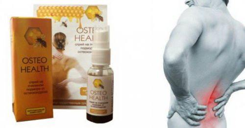 Принцип действия Osteo Health