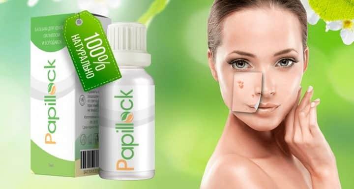 Papillock - средство от бородавок и папиллом