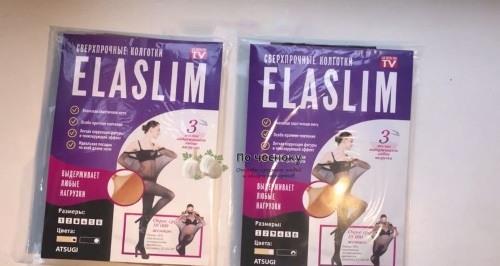 Мой обзор на уникальные колготки ElaSlim (ЭлаСлим)