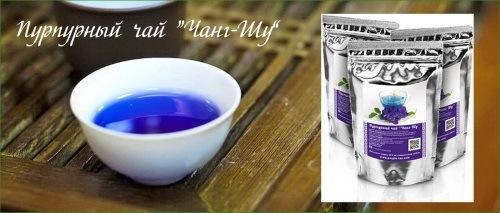 Полезные свойства чая «Чанг Шу»