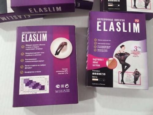 Технология изготовления ElaSlim (ЭлаСлим)