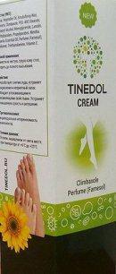 Особенности препарата Tinedol