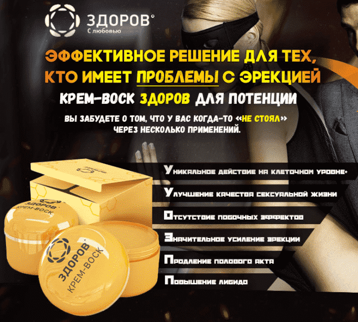 Крем hondrocream отзывы