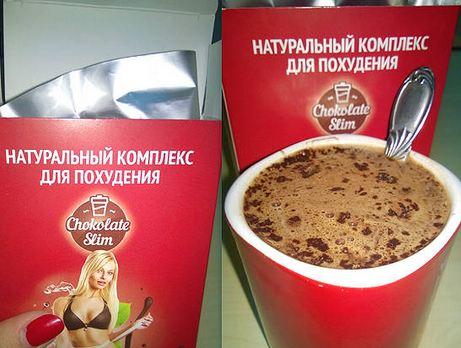 Состав Chokolate Slim (Шоколад Слим)
