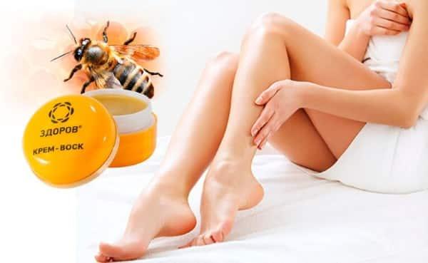 Правила покупки крема от варикоза «Здоров»