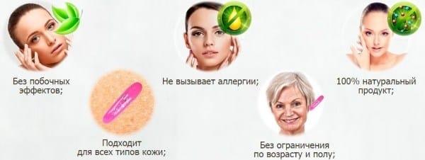 Преимущества устройства Vibroskin mini