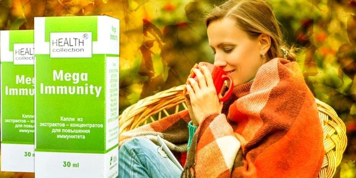 Mega Immunity - капли для иммунитета