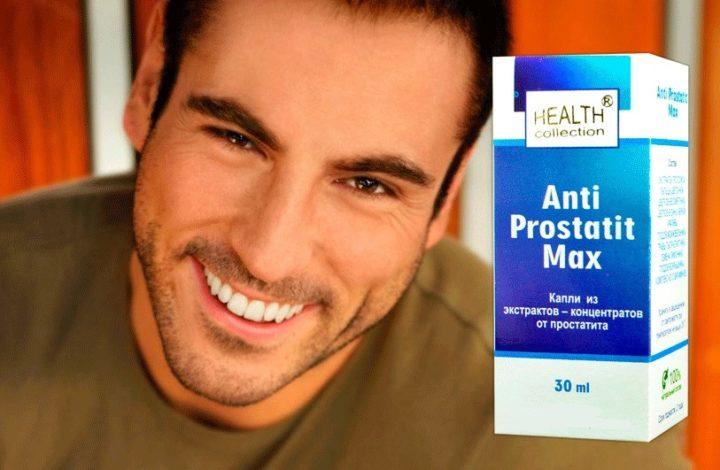 Anti Prostatit Max - капли от простатита