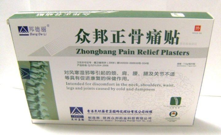 Сила действия пластыря ZB Pain Relief