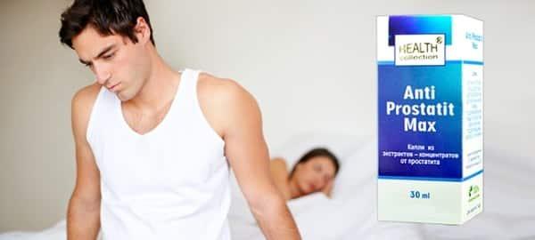 Достоинства препарата от простатита Anti Prostatit Max