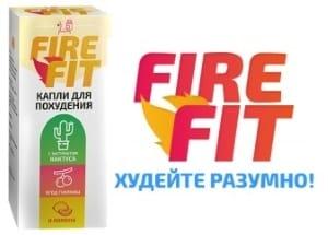 Капли для похудения «Fire Fit»