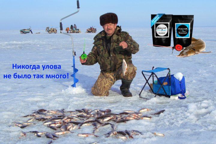 Double Fish зимняя рыболовная приманка