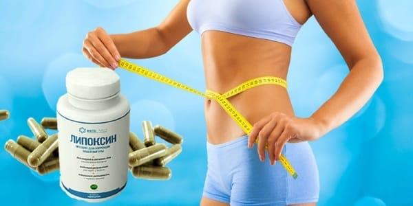 Мой обзор препарата для похудения «Липоксин»