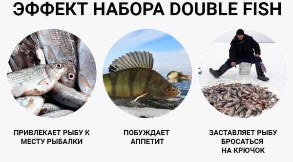 """Причины по которым выбирают """"Double Fish"""""""