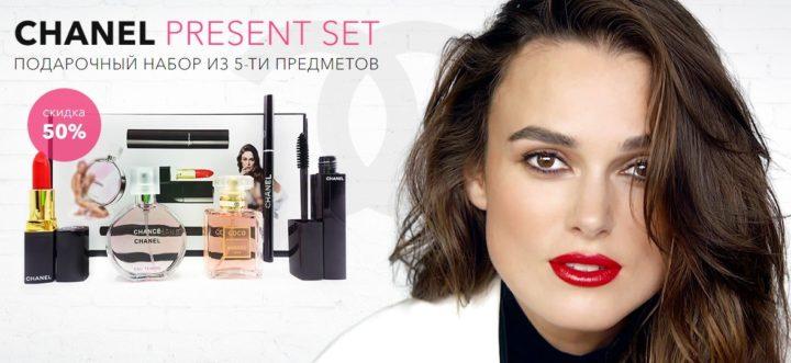 Женский набор Chanel Present Set 5 в 1