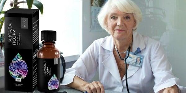 «Нафталан Псори PRO» против псориаза