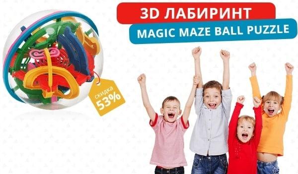 Секреты удачного приобретения головоломки Magical Ball