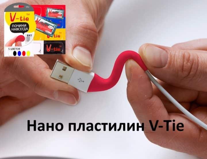 V-Tie - нано пластилин: обзор, отзывы, купить по низкой цене