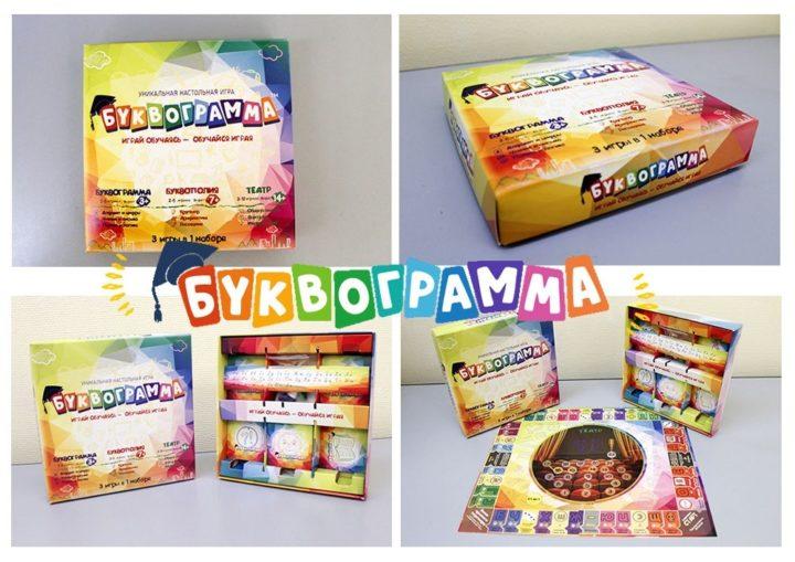 Игра Буквограмма для детей: обзор, отзывы, купить по низкой стоимости