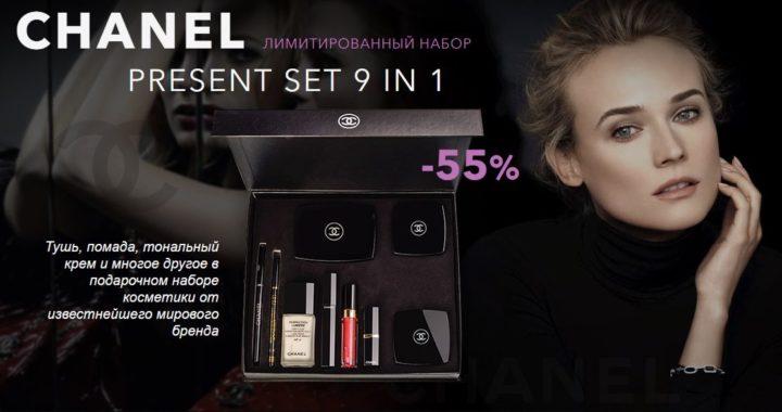 Женский набор Chanel Present Set 9 в 1: обзор, отзывы, купить, цена
