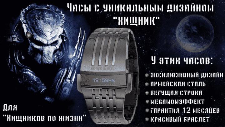 Часы Diesel Predator: обзор, отзывы, купить по низкой стоимости