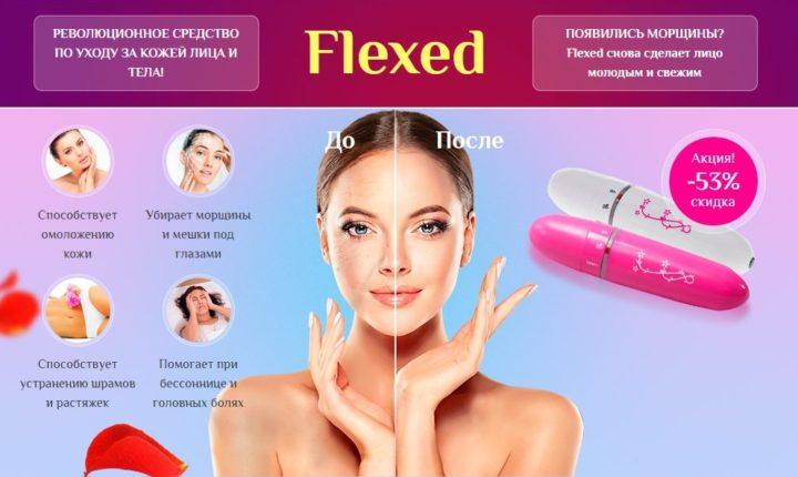 Вибромассажер Flexed: купить по низкой цене, обзор, отзывы