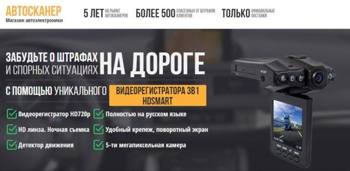 Видеорегистратор HD DVR: купить, цена, обзор, отзывы
