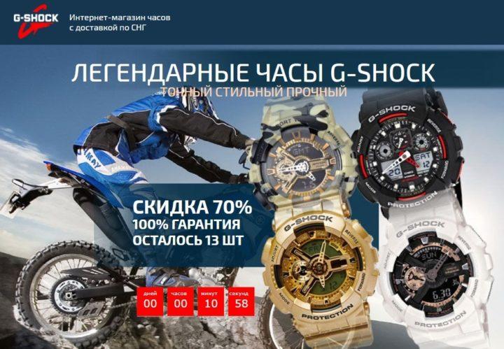 Точная реплика часов Casio G-Shock: купить, цена, обзор, отзывы