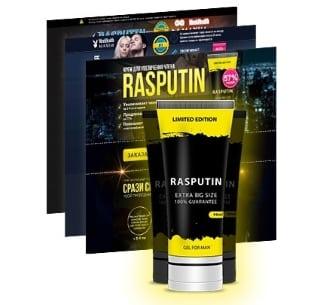 Rasputin Gel - крем для увеличения члена