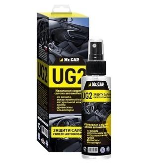 Гидрофобное средство Mr. Cap UG2