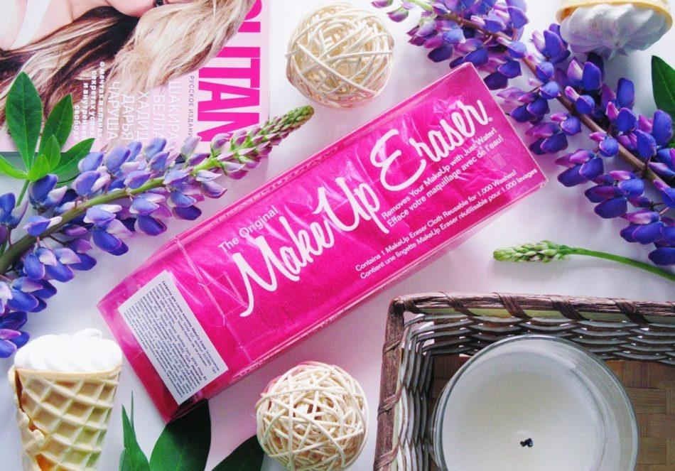 Бьюти-полотенчик MakeUp Eraser: обзор и отзывы, купить, цена